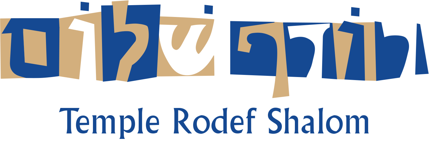 TRS Logo 07-24-2017_X